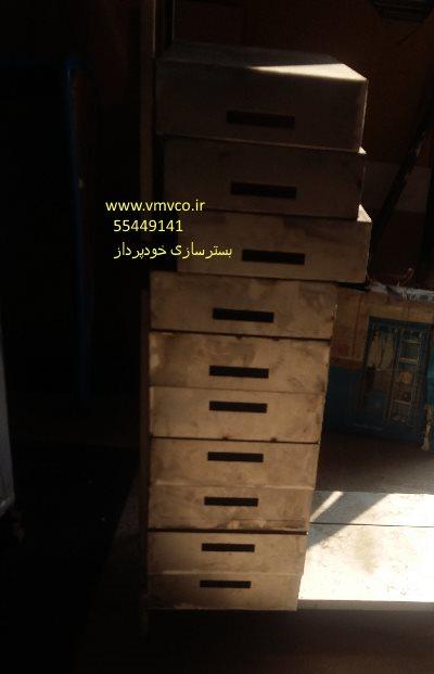جوش کدولد09197117027سطل زباله خودپرداز ، سطل بازیافت خودپرداز ، سطل زباله عابر بانک ، سطل بازیافت عابر بانک ، سایبان عابر بانک ، سایبان خودپرداز ، atmبسترسازی خودپرداز ، چاه ارت ، سیستم ارتینگ ، تائیدیه ارت  www.vmv1.irکانکس خود پرداز  www.erting.irسایبان با طلق ، سطل با طلق ، سایبان فلزی خودپرداز ، سایبان با طلق خودپرداز